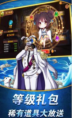最强航海王最新版截图