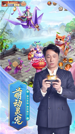 九州仙剑传最新版截图
