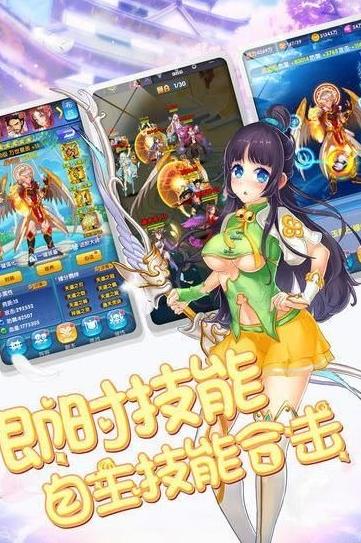 梦幻学妹冒险最新版截图