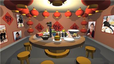 抖音郭八3D年夜飯模擬器最新版截圖