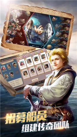 中世紀海戰手游截圖