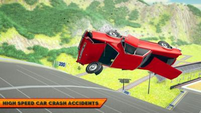 車禍模擬器競技場截圖