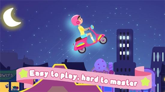 女孩自行車截圖