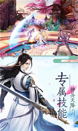 深渊剑神最新版截图