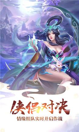 幻剑神尊最新版截图