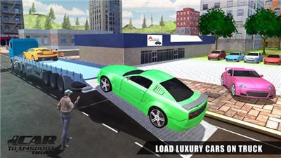 汽车运输卡车3D货运卡车模拟器截图