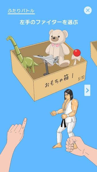 家中拳王最新版截图