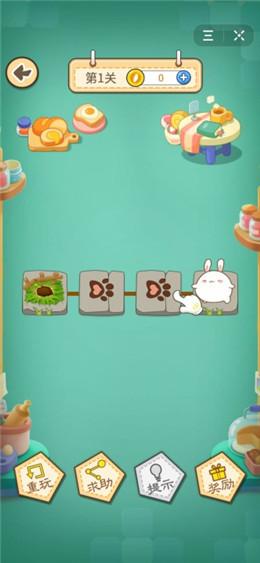旅行兔兔最新版截图