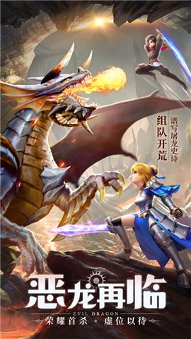 云上城之歌勇者传说最新版截图