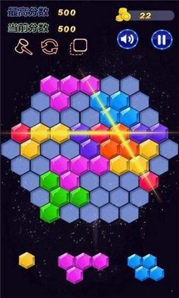 六边形消消乐最新版截图