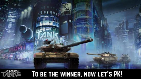 坦克联盟截图