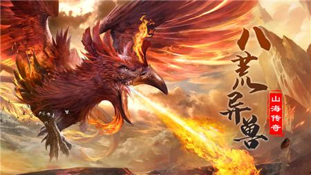 苍穹灭异兽传说最新版截图