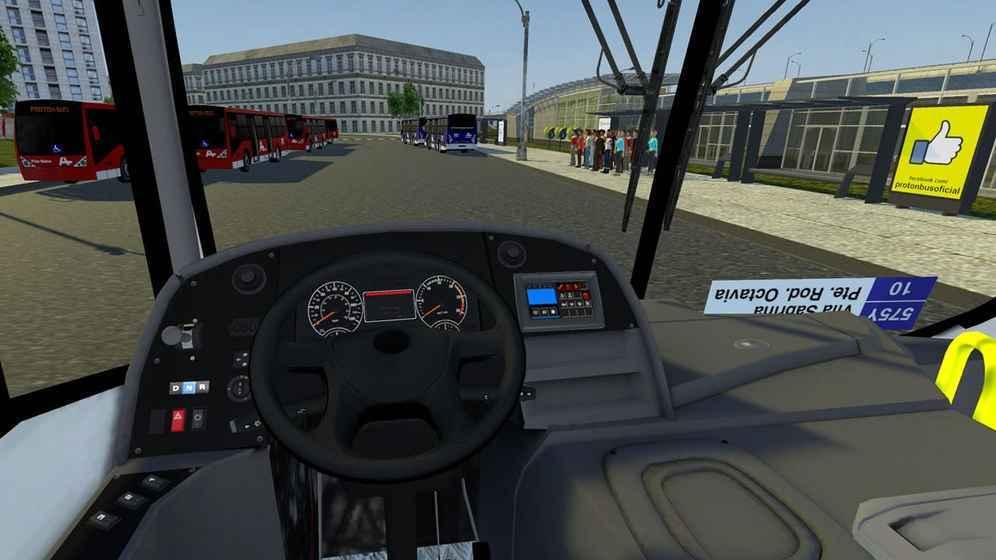 宇通巴士模拟2020截图