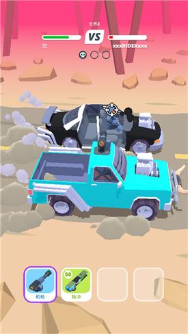 沙漠骑手最新版截图