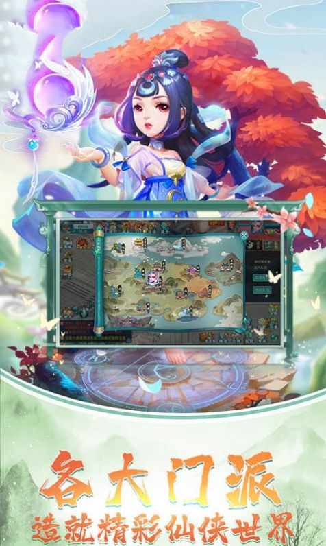 梦幻妖神记游戏截图2
