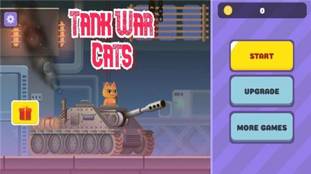 坦克战猫游戏截图1