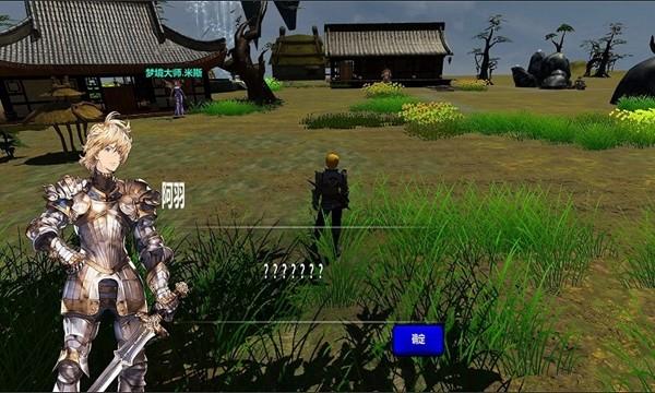 刀剑异梦游戏截图2