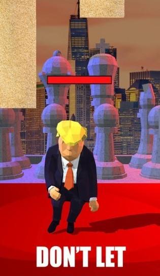舞动的特朗普截图