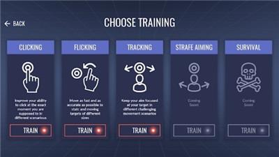 3D瞄准训练器截图