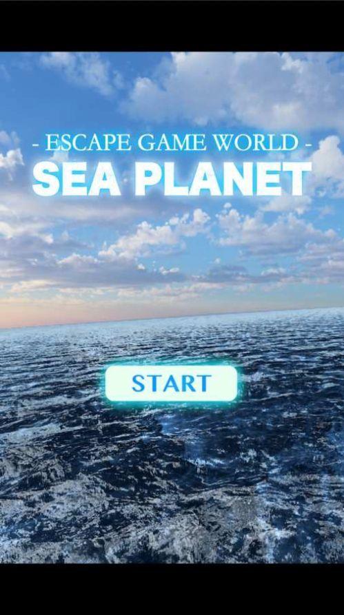 逃离海洋行星截图