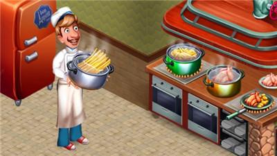 厨师罗杰的餐厅截图