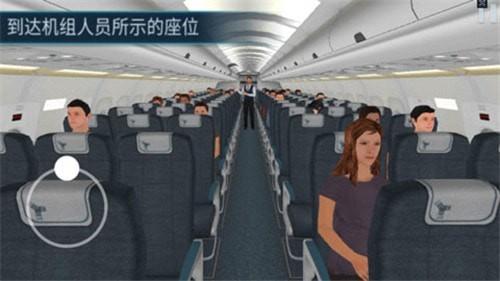 飞机空难模拟器截图
