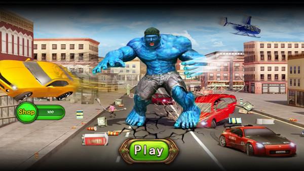 巨人英雄城市之战截图