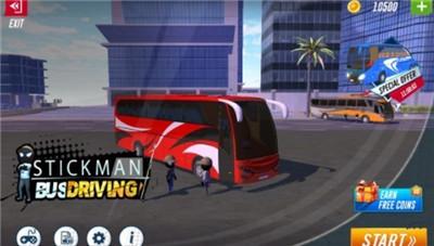 火柴人巴士模拟器截图