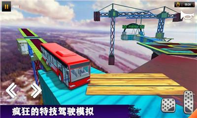 特技巴士3D截图