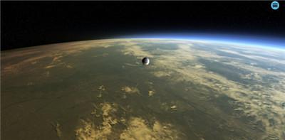 空间模拟器截图