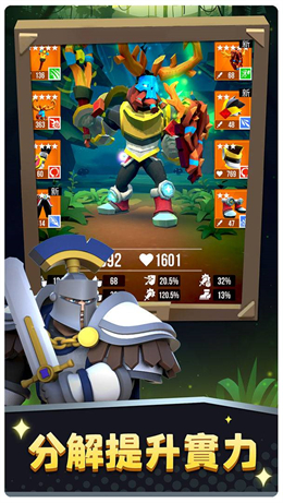 棍子骑士最新版截图