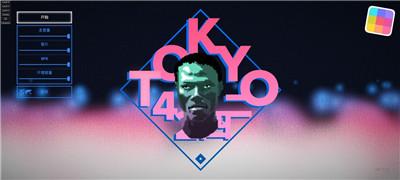 东京42截图