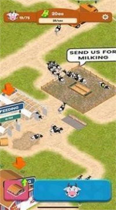 奶牛公司截图