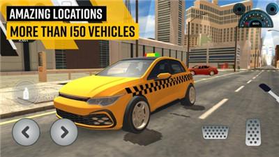 出租车司机世界截图