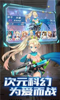 剑与少女截图