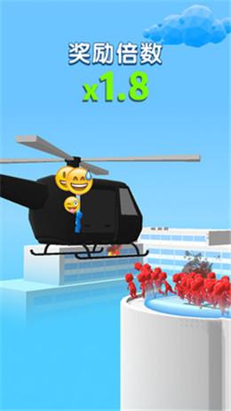 空中营救截图