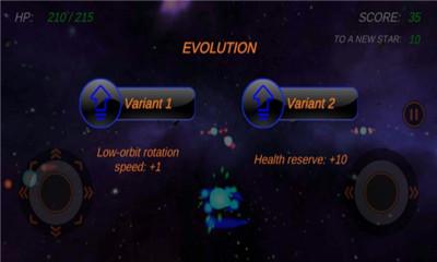 星球进化论截图