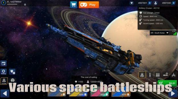 战舰战争银河战役截图
