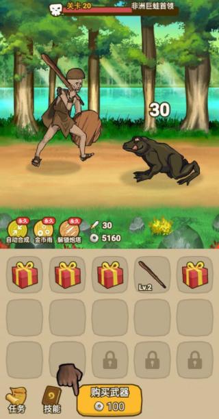 恐龙致富经截图