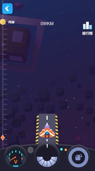 比特太空计划截图