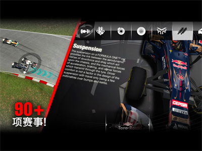 F1挑战赛截图