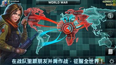 战争与艺术3截图