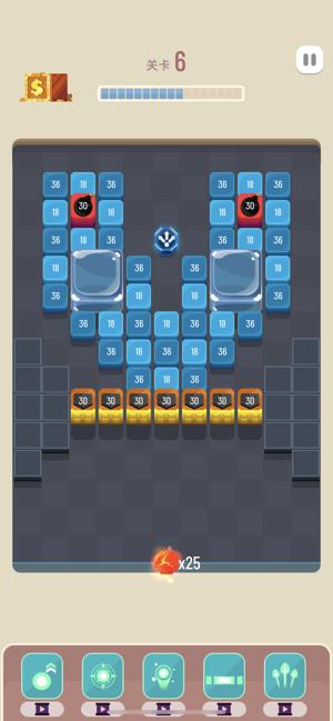消灭方块截图