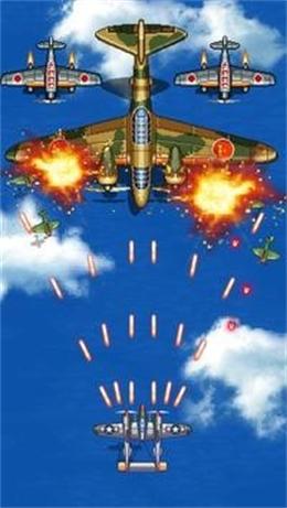 1945空军截图
