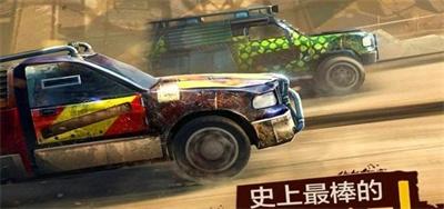 racing xtreme截图