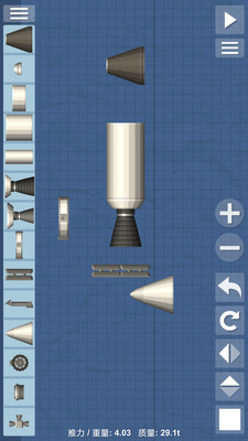 航天模拟器神舟12号截图