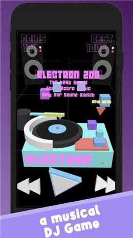 超级DJ之夜截图