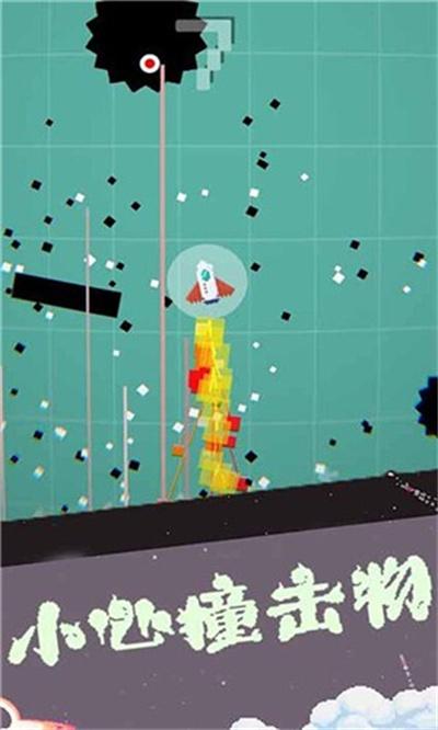 像素飞行模拟器截图