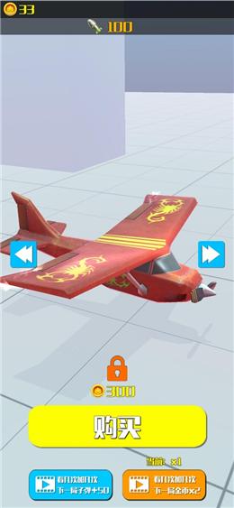 翻滚吧飞机截图
