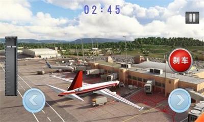飞机驾驶模拟截图